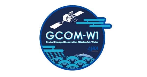 水循環変動観測衛星 「しずく」(GCOM-W)の活躍