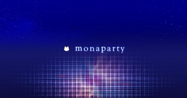 Monapartyで何か作ってみる備忘録的な