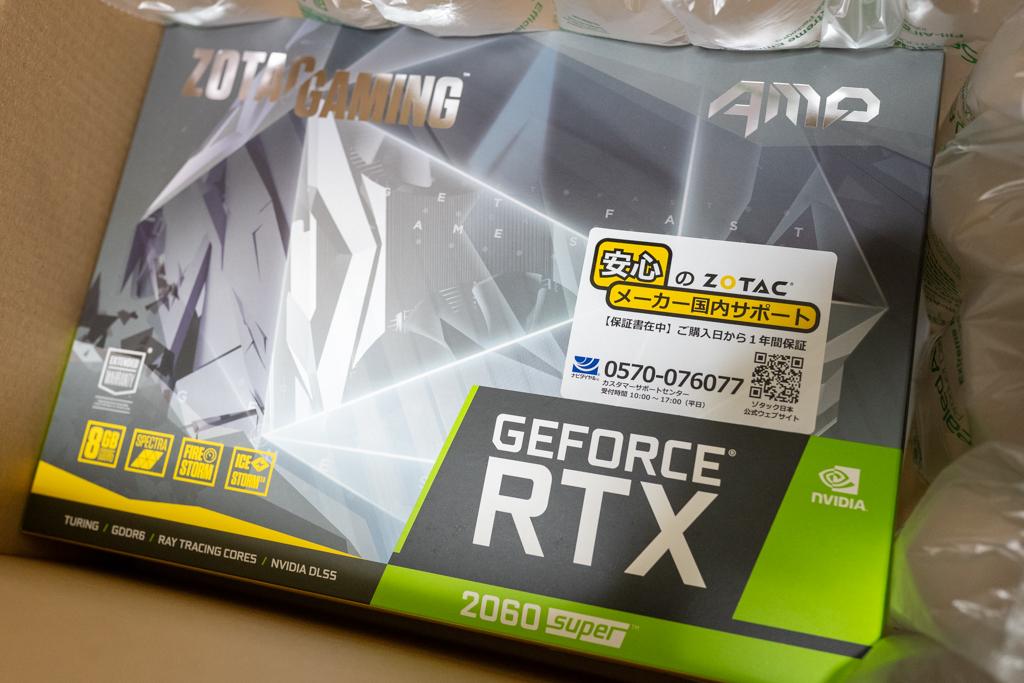 【マイニング】2020年12月にマイニングしてみたら儲かるのか?(ZOTAC GAMING GeForce RTX 2060 SUPER AMP)