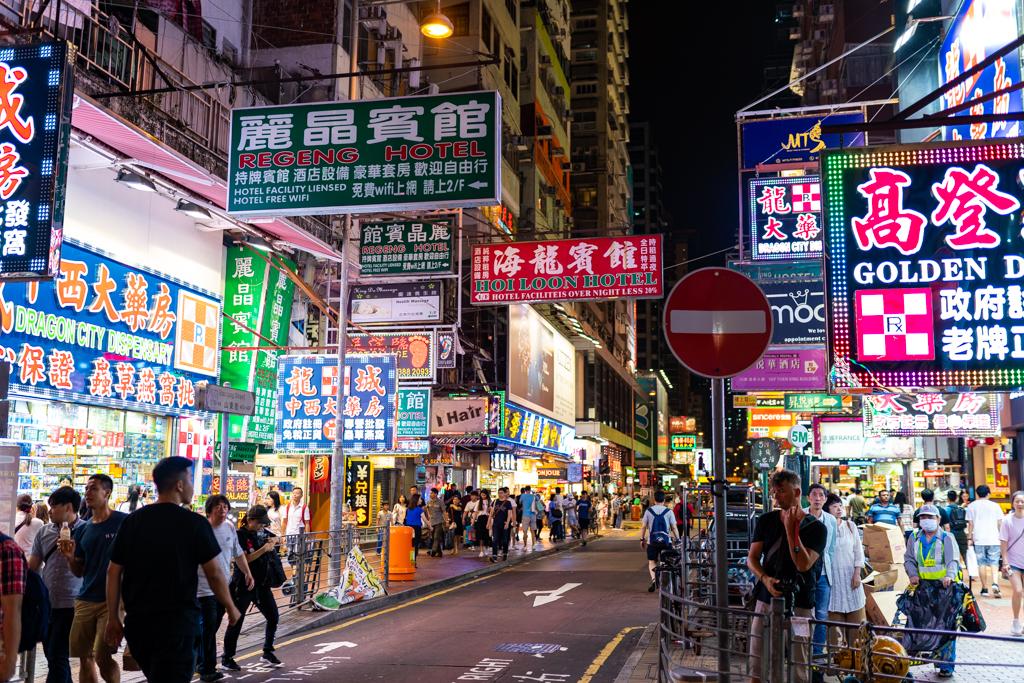 香港澳門旅行記2019 (5) 香港到着~凄い宿